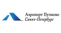 аренда самолета в аэропорту Пулково 3