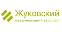 аренда самолета в аэропорту Жуковский