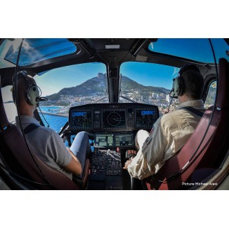 Аренда вертолета Bell 525 с пилотом