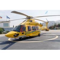 Eurocopter H175
