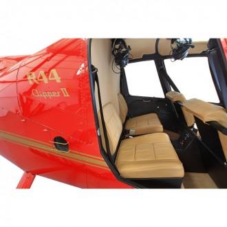 Аренда вертолета Robinson R44 с пилотом