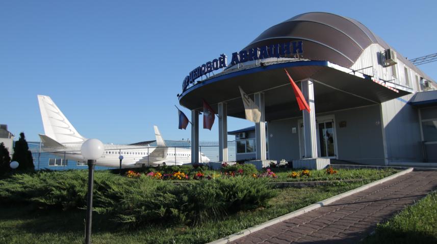 терминал бизнес авиации Домодедово