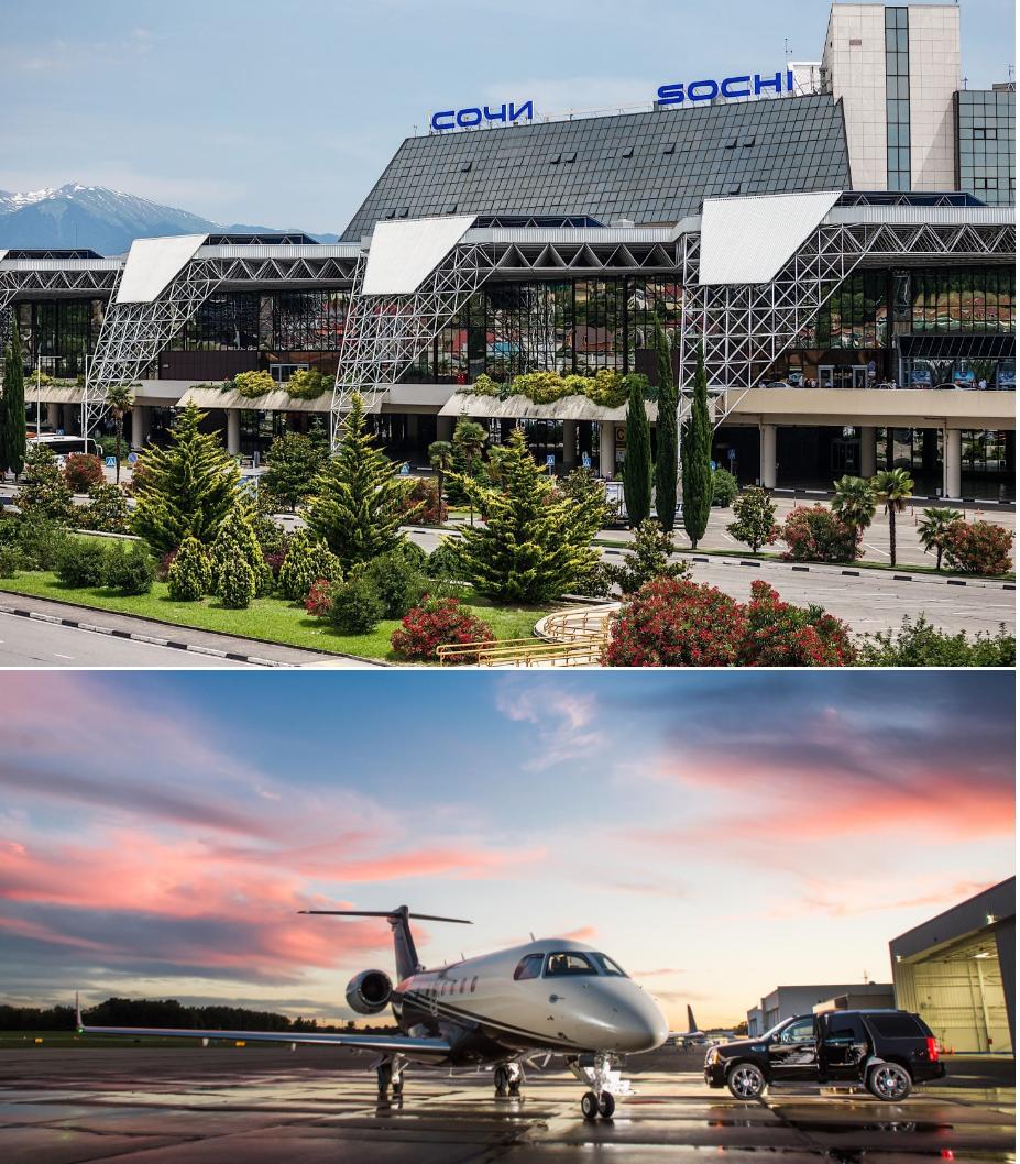 аренда частного самолета в аэропорту Сочи