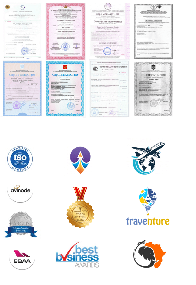 official certificates and awards