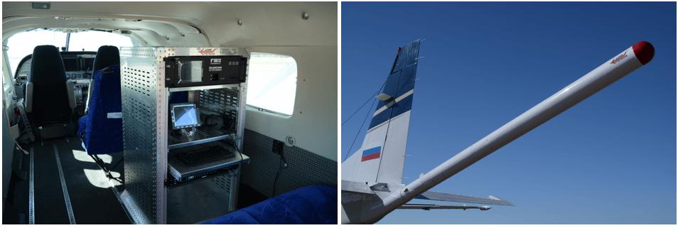 самолет для геологоразведки