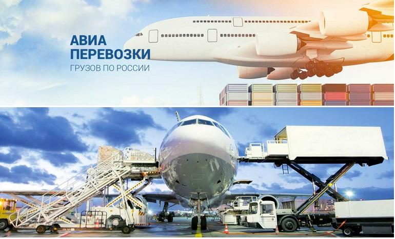 аренда грузового самолета Туполева