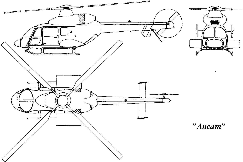 частный вертолет Ансат